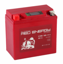 Red Energy DS 1214